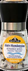 special-foods